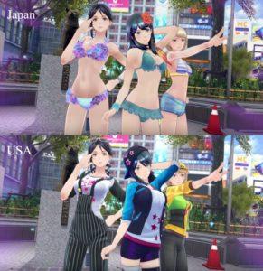 Outfit comparison